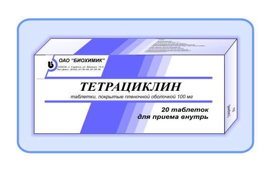 Doxycycline Erythromycin Tetracycline