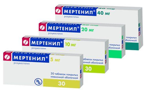 таблетки розувастатин 20 мг цена