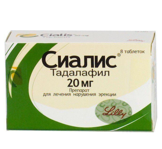 Мед препараты сиалис